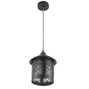 Buy Outdoor Pendent Light HL3897 Online