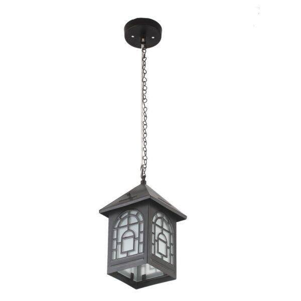 Buy Outdoor Pendent Light HL3920 Online