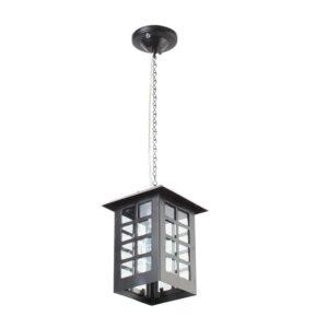 Buy Outdoor Pendent Light HL3781 Online